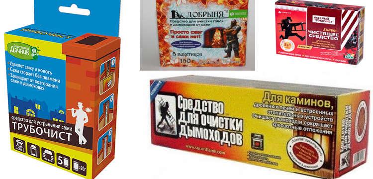 Покупные препараты для чистки дымоходов