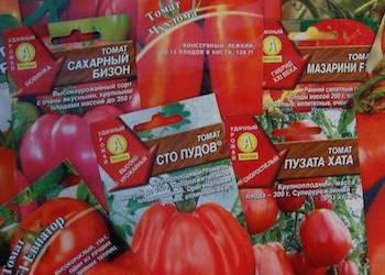 Гибридные или сортовые семена: какие выбрать?